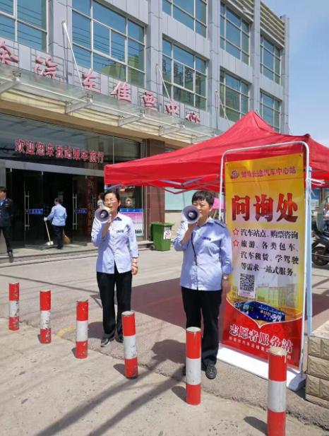 汽�中心站�U�稣咀�(zui)前沿(yan)�O(she)立��(wen)��(chu)�槁�(lv)客(ke)提供便捷xin) border=