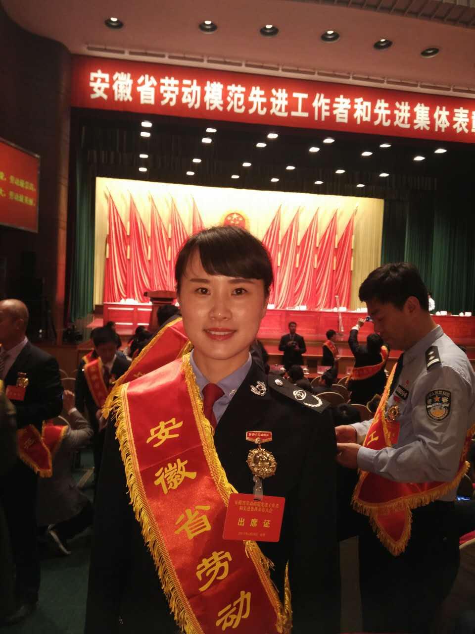 """李丹同志�s(rong)�@(huo)""""安徽省(sheng)��(lao)��(dong)模�""""�s(rong)�u�Q�"""