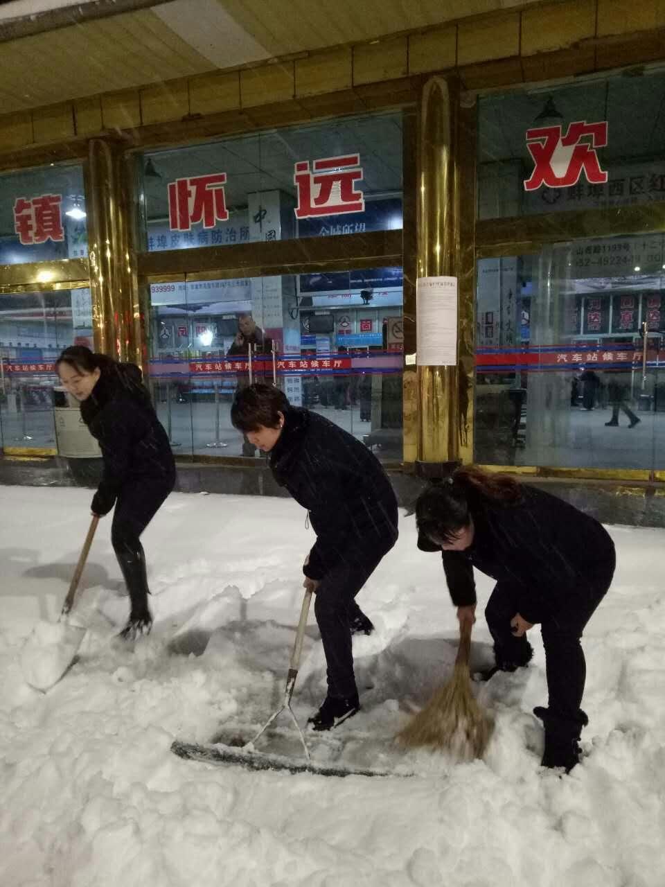 汽�\song)盼 �U僮�� 旁鼻嗄旰�E�x��呱sao)雪(xue)�P冰